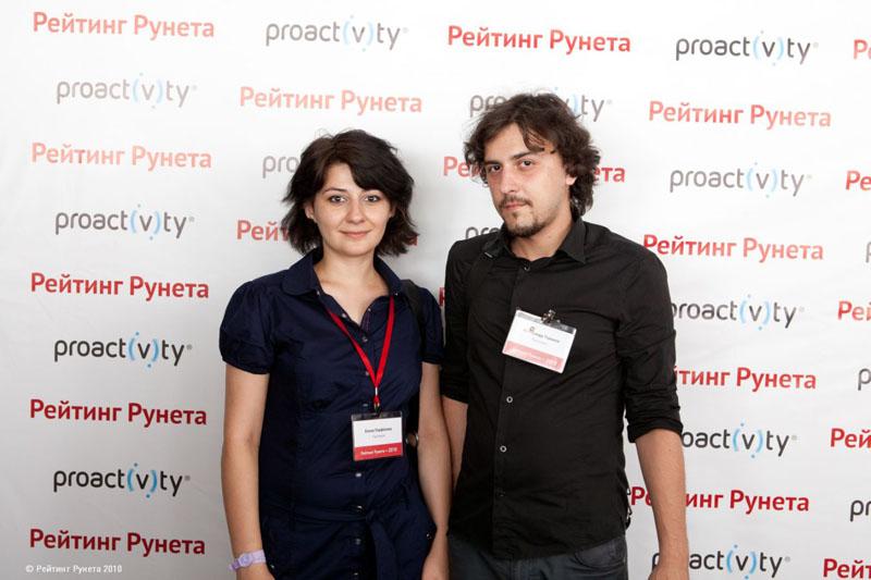 Фактрум, factroom.ru