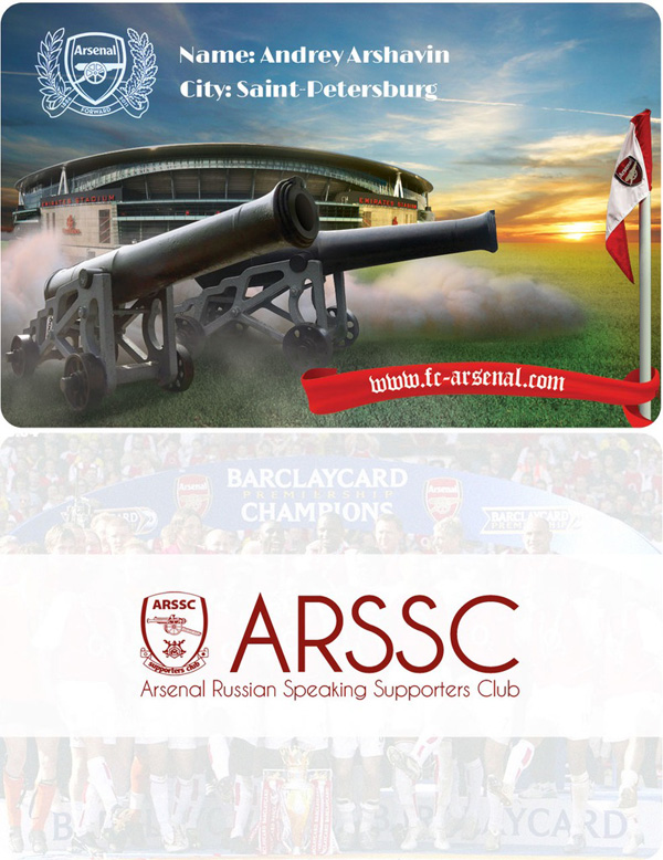 Arsenal Russian Speaking Supporters Club, сокращенно ARSSC, сайт fc-arsenal.com