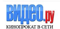 Video.ru, Видео.ру